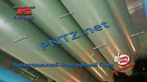 баллоны под водород производитель