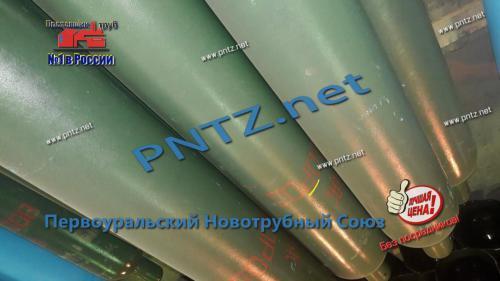 водородный баллон от производителя