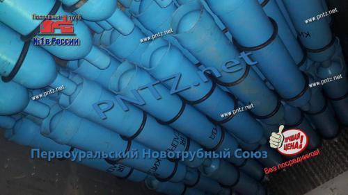 купить кислородный баллон 40 литров