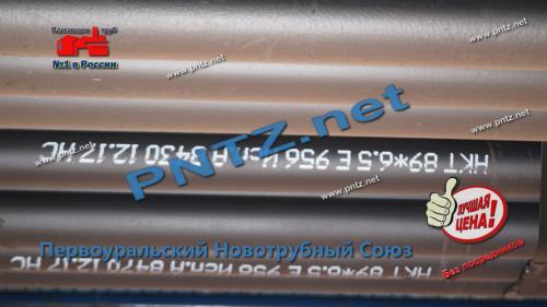 труба нкт 89 6,5 мм