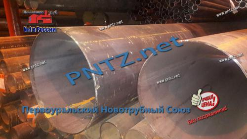 трубы стальные гост 10704 цена