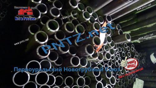 трубы стальные бесшовные горячедеформированные от производителя