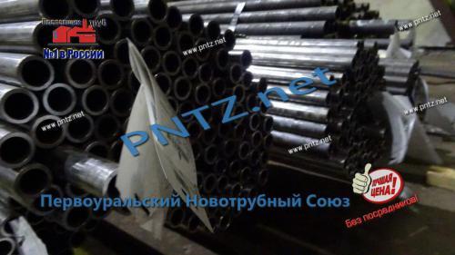 труба водогазопроводная гост 3262 производитель
