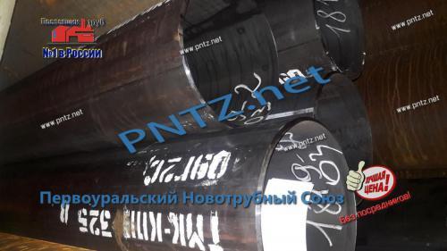 трубы бесшовные 09г2с 325х8 цена