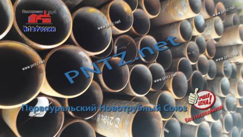 трубы стальные 09г2с 219х8