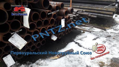 Трубы холоднодеформированные Екатеринбург