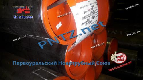 труба электросварная Екатеринбург